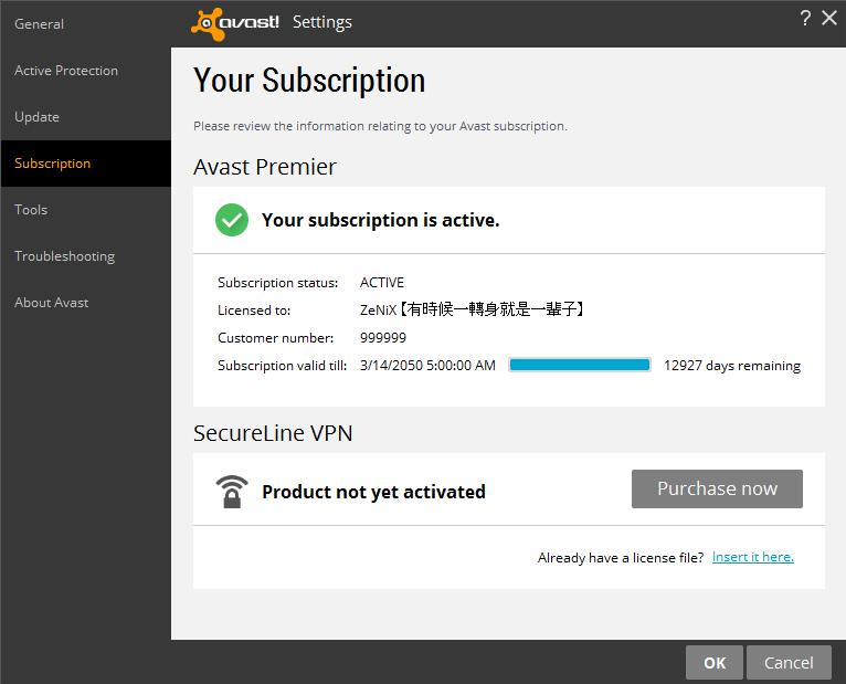 Avast Antivirus 2015 Crack and License Key Full Free Download