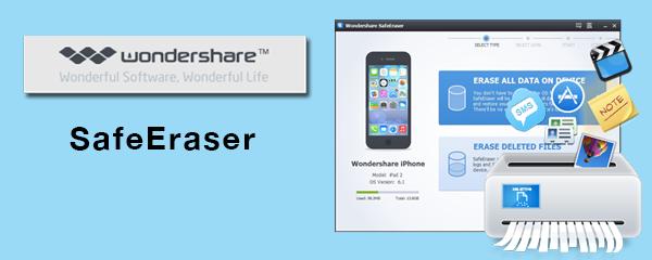 Wondershare SafeErase for iOS Crack Free Download